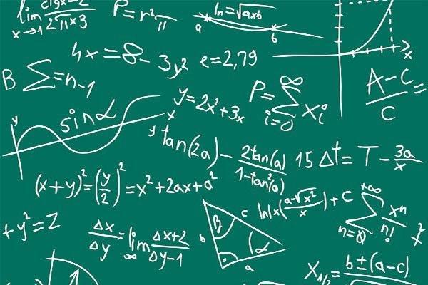 چهلمین دوره مسابقه ریاضی دانشجویی ایران برگزار می شود