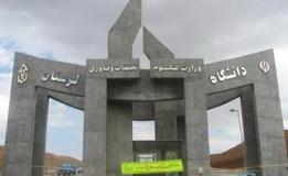 تمرکز طرحهای تحقیقاتی دانشگاه لرستان بر پتانسیلهای استان