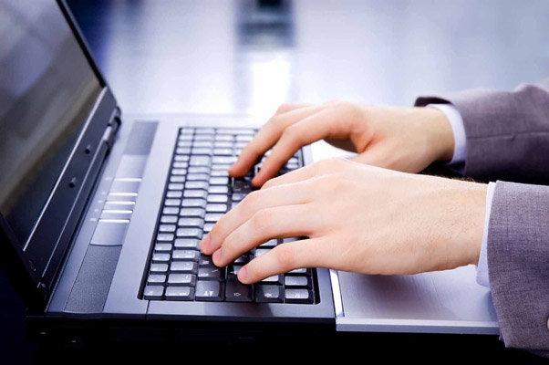 شروع مهاجرت به نسخه جدید آدرسهای اینترنتی