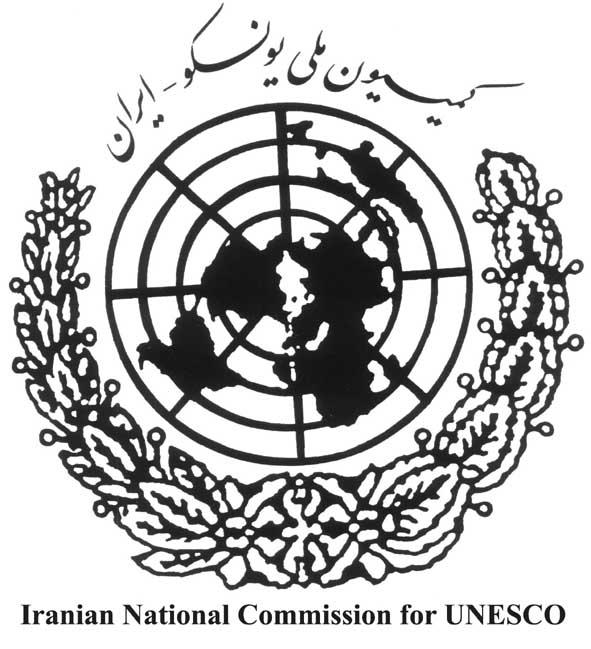عضویت ایران در شورای اجرایی/تصویب«مقابله با افراط گرایی در فضای مجازی»