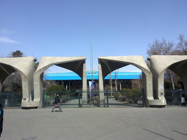 برترین دانشگاه ایران، رتبه ۱۶۲ «مشارکت بینالمللی در تولید علم» را کسب کرد