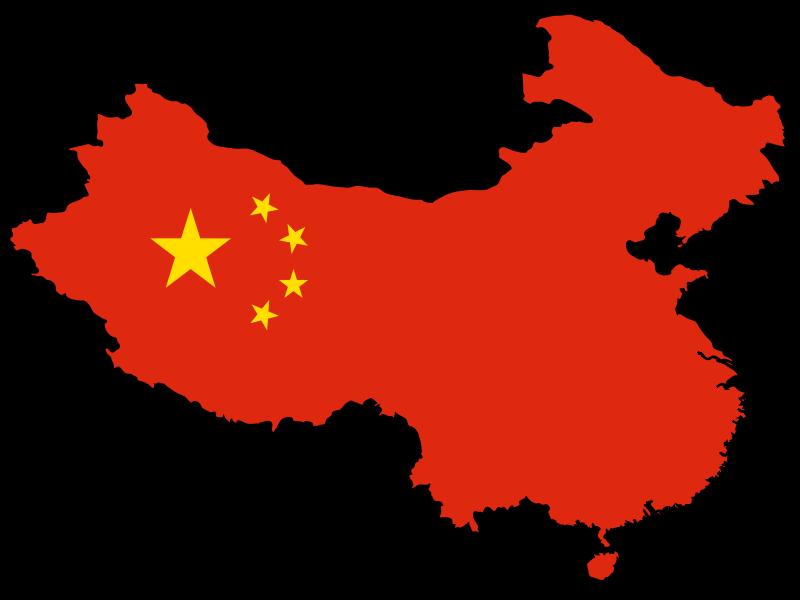 چین، رکورددار بیشترین موسسات تحقیقاتی پرکار دنیا