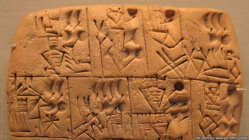 افشای قدیمیترین فیش حقوقی جهان با قدمت پنج هزار سال!