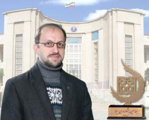 Dr Nima Rezaei