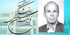 دکتر خلج به ریاست گروه علوم دارویی فرهنگستان علوم پزشکی منصوب شد