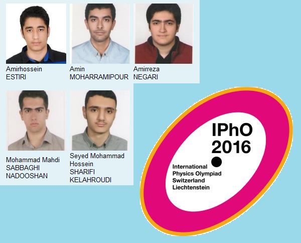 پنج مدال، حاصل حضور ایران در المپیاد جهانی فیزیک