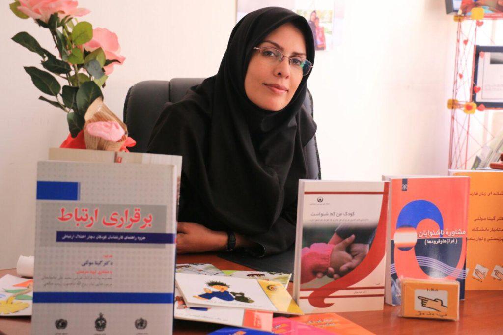 جایزه بینالمللی «گفتار نشانهدار» به استاد ایرانی رسید