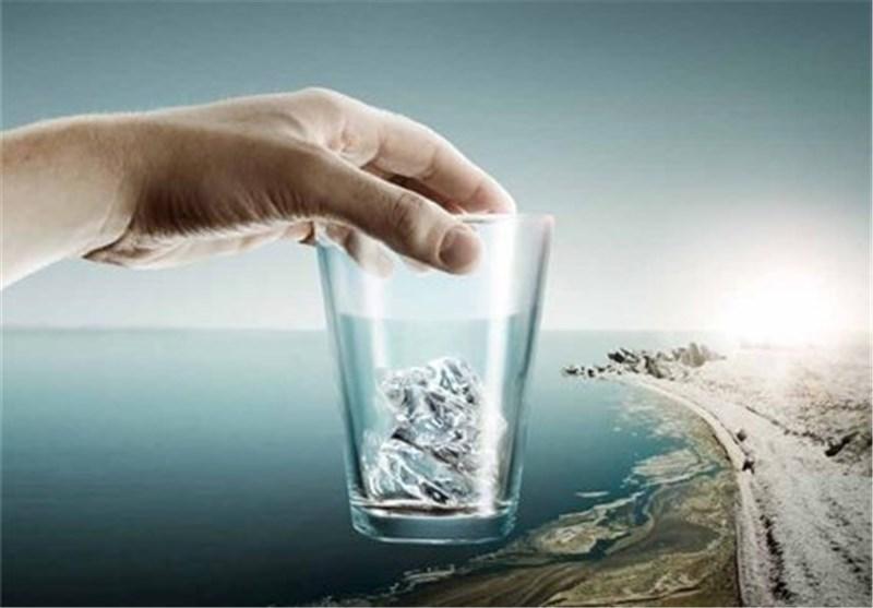 تاسیس مرکز تحقیقات مشترک ایران و استرالیا برای رفع بحران آب