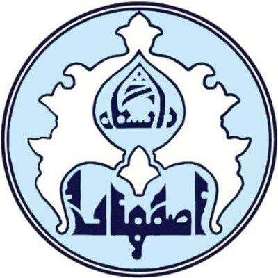 دانشگاه اصفهان، عضو شبکه دانشگاهی جاده ابریشم شد