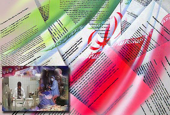 سهم ایران از مقالات پراستناد ۲۰۱۶ دنیا ۲٫۱ درصد اعلام شد!/آمارهای زودهنگام چه کمکی به سیمای تولید علم میکند؟