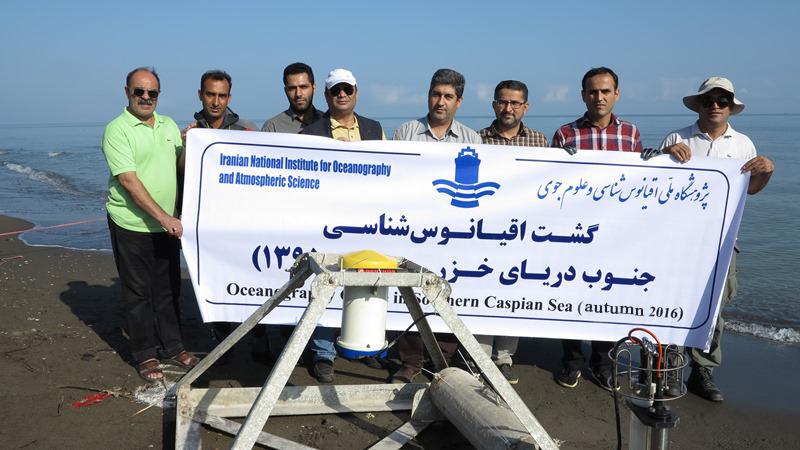 گشت تحقیقات دریایی ایران در کرانه جنوبی دریای خزر