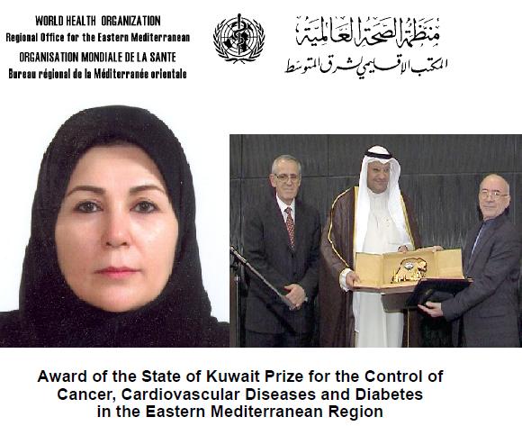 جایزه منطقهای سازمان بهداشت جهانی به پژوهشگر ایرانی رسید