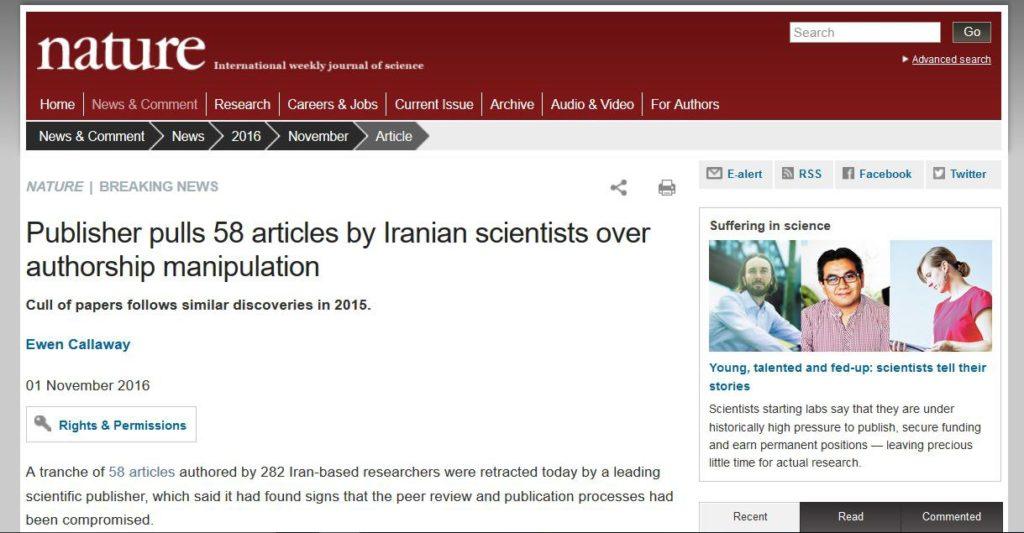 مجله نیچر از حذف ۵۸ مقاله محققان ایرانی از چند مجله علمی معتبر خبر داد