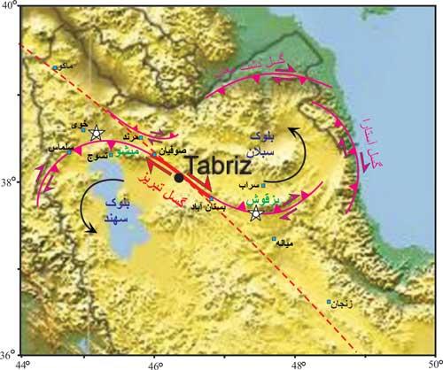 گسل تبریز تحت تاثیر حرکت صفحات بزرگ زمین قرار گرفته است/امکان وقوع زلزله در آینده