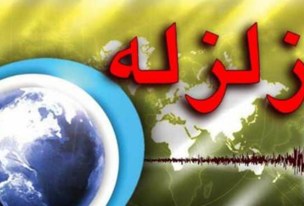 زلزله ای به بزرگی ۵ ریشتر، شهداد کرمان را لرزاند