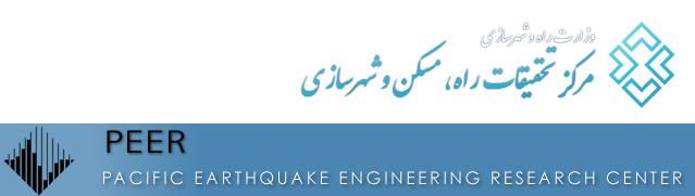 همکاری تحقیقاتی ایران و آمریکا در تبادل شتابنگاشت و پروژههای مشترک زلزله
