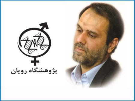 قصه ساربان مانده بر دل …/یادی از چهره ماندگار تحقیقات سلولهای بنیادی ایران در یازدهمین غروب