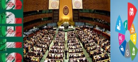 موفقیت بزرگ دانشمندان ایرانی الگوی جهانی میشود: معرفی پیمایش ملی «عوامل خطر بیماریهای غیرواگیر» در مجمع عمومی سازمان ملل