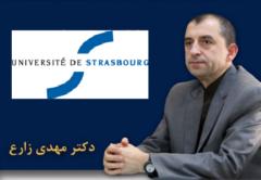 استاد ایرانی موفق به دریافت عالیترین درجه دیپلم علمی آکادمیک فرانسه شد