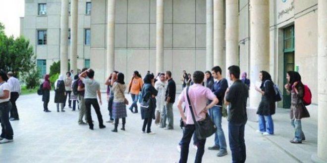 رتبه اول جذب دانشجویان خارجی متعلق به کدام دانشگاه ایران است؟