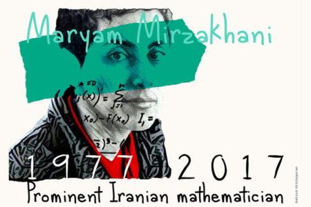 بازی تلخ تقدیر با مریم «ضدضربه» اتوبوس مرگ/ میرزاخانی با ماندن در خارج بزرگترین خدمت را به ایران کرد