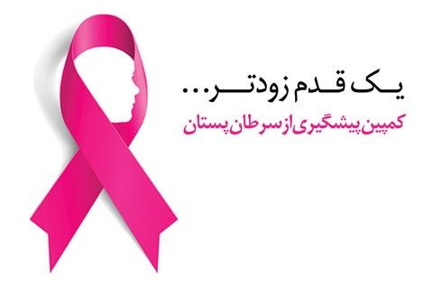 سرطانی که جان نابغه ریاضی را گرفت، در حال افزایش است