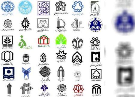 تاکید فرهنگستان علوم به وزیر علوم آینده: پرهیز از «آمارسالاری» در آییننامهها/ عدم اطلاق عنوان «دانشگاه» به هر بنگاه صدور مدرک