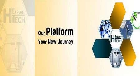 بانک اطلاعات محصولات فناورانه صادراتی کشور ایجاد شد