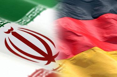 روز علم ایران و آلمان برگزار می شود