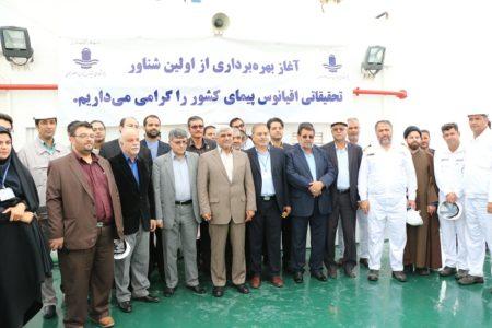 اقیانوس پیمای تحقیقاتی ایران، دلِ به دریا زدن ندارد؟
