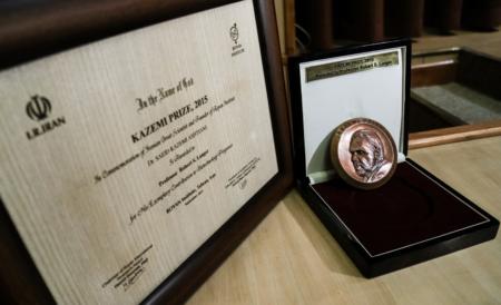 پنجمین «جایزه دکتر کاظمی»، امسال اعطا نمی شود