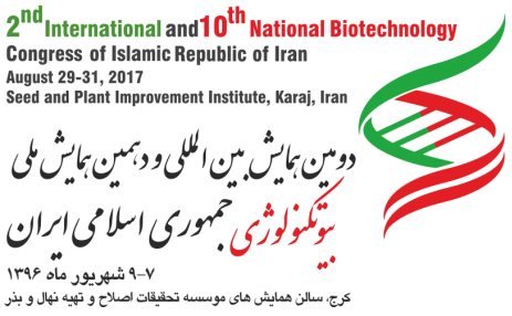 دومین همایش بینالمللی بیوتکنولوژی ایران آغاز شد
