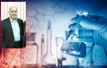 دکتر کریم پور، استاد بازنشسته شیمی درگذشت