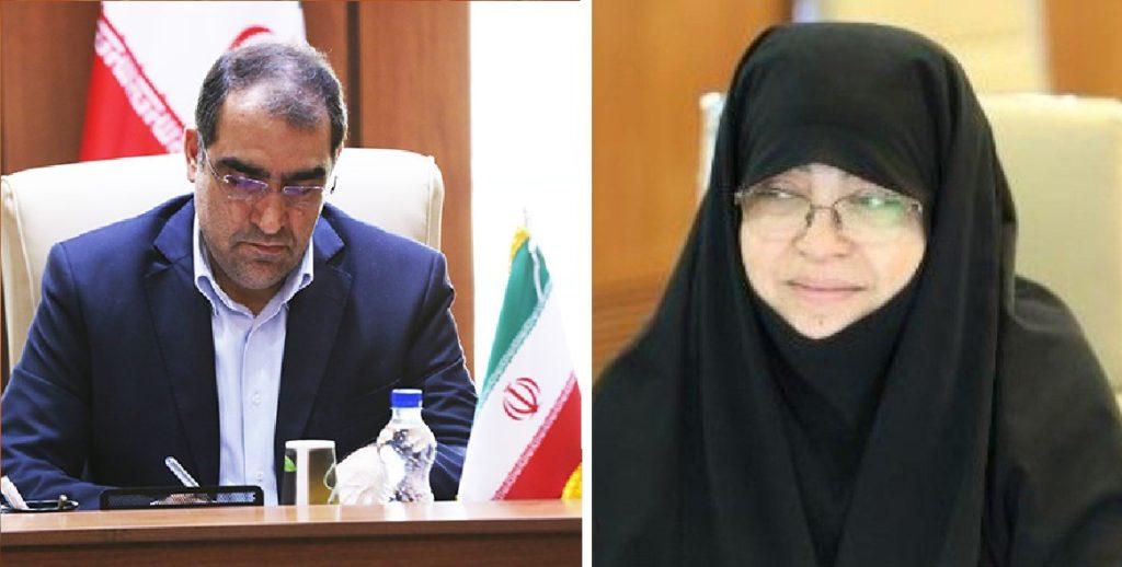 سرپرست دانشگاه علوم پزشکی اصفهان، اولین انتصاب وزیر بهداشت دولت دوازدهم
