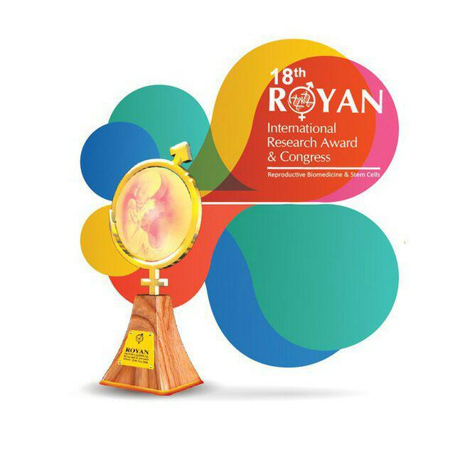 برندگانهجدهمین جشنواره بینالمللی تحقیقاتی رویان معرفی شدند