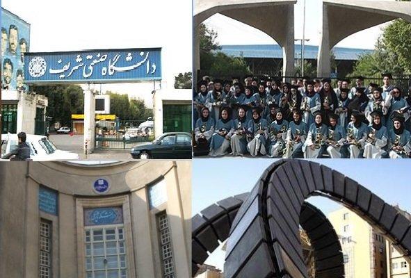 برترین دانشگاههای ایرانی در«استخدام فارغالتحصیلان»رتبهبندی کیو اس معرفی شدند