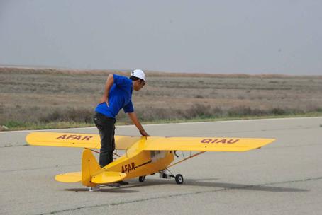 پایان رقابت هواپیماهای بدون سرنشین «شهید رضایی»
