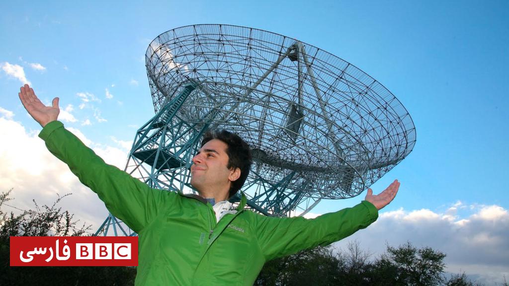 فراگام اخترفیزیکدان ایرانی در کشف حیات بیگانه
