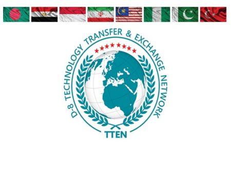 دومین دوره جایزه انتقال فناوری کشورهای اسلامی در حال توسعه اهدا میشود