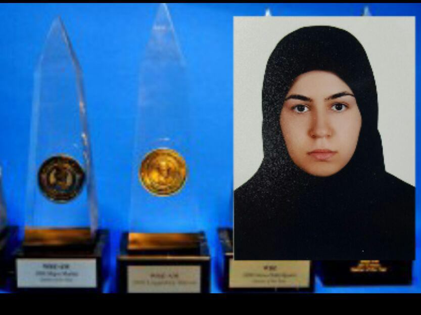 ابداع محقق جوان ایرانی در رادیوهای همفرکانس، برنده جایزه «انجمن مارکونی» شد