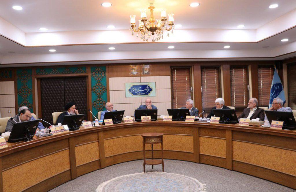 تصویب عضویت دو استاد دانشگاه در فرهنگستان علوم