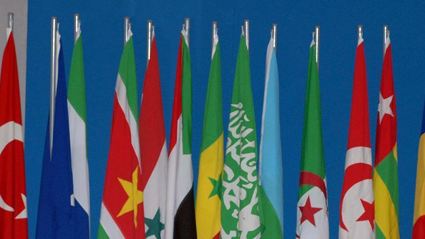 برنامه ده ساله علوم و فناوری جهان اسلام تصویب شد