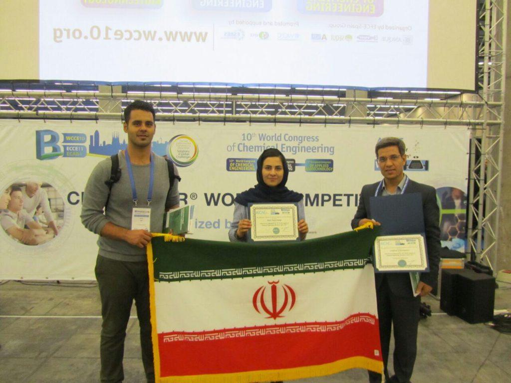 قهرمانی دانشگاه کاشان در «طراحی خلاقانه» مسابقات بینالمللی کمیکار
