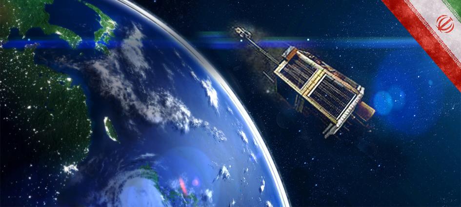 ایران ۱۴۰۰ چهار ماهواره سنجشی و مخابراتی در مدار خواهد داشت