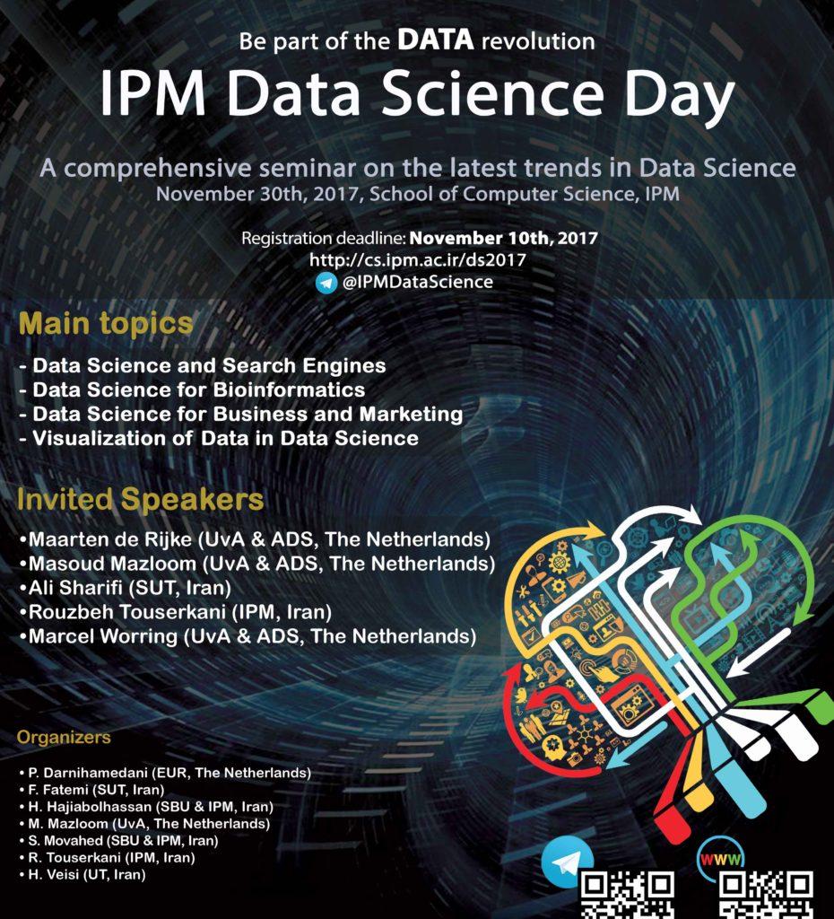 برگزاری همایش یک روزه «علم داده» در پژوهشگاه دانش های بنیادی