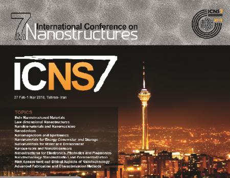 دانشگاه صنعتی شریف، میزبان هفتمین کنفرانس بین المللی نانوساختارها