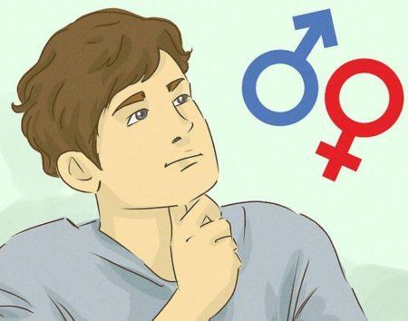 در کنفرانس پژوهشگاه ابن سینا بررسی می شود: ملال جنسیتی و نیازهای سلامت تراجنسیتی ها