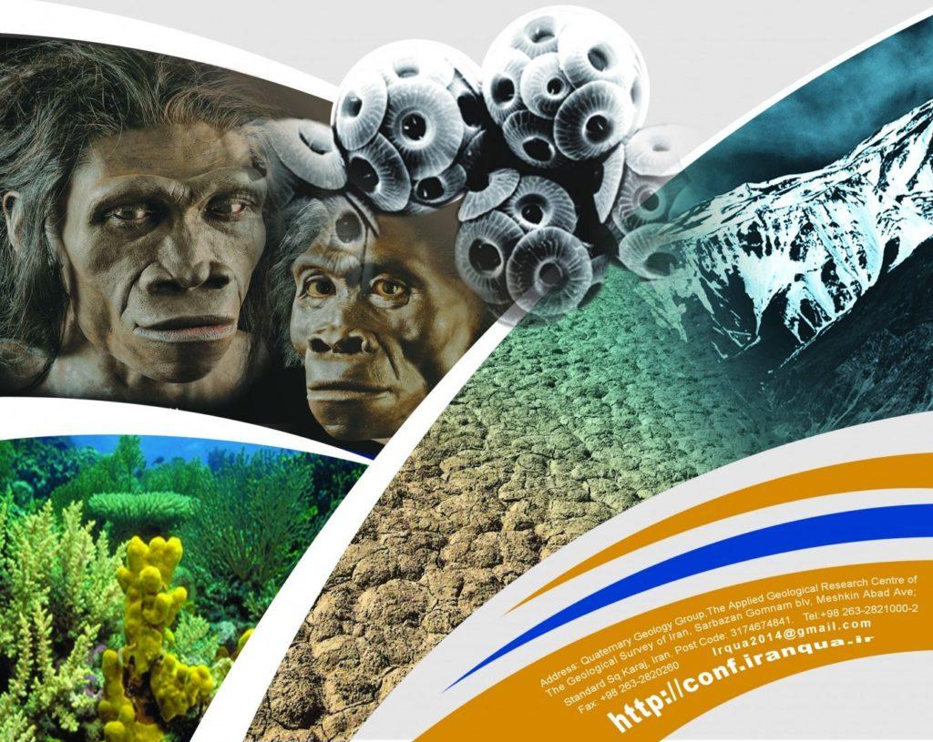 نخستین همایش بینالمللی و سومین همایش ملی کواترنری ایران برگزار می شود