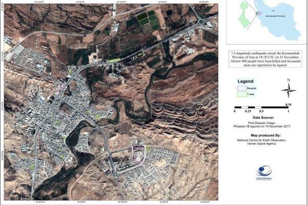 سازمان فضایی ایران، مسوول پردازش تصاویر ماهواره ای زلزله اخیر ایران و عراق