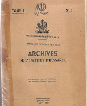 «آرشیو رازی»، نخستین نشریه علمی پژوهشی ایران در انتظار ISI